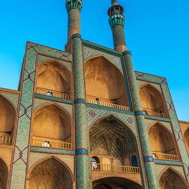 Piazza Amir Chakhmagh | Tour Iran Special