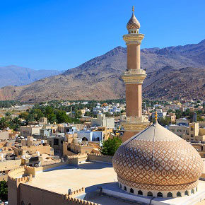 Nizwa Fort | Top 5 Oman